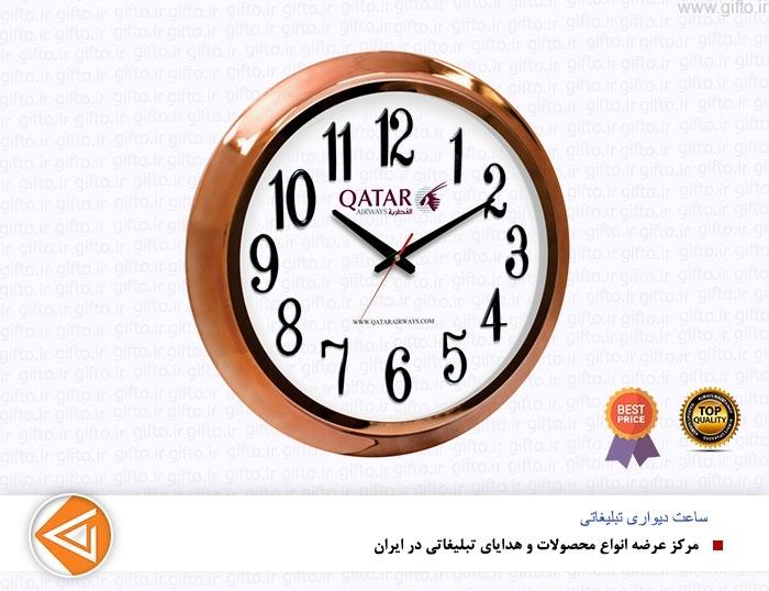 ساعت دیواری تبلیغاتی 5124