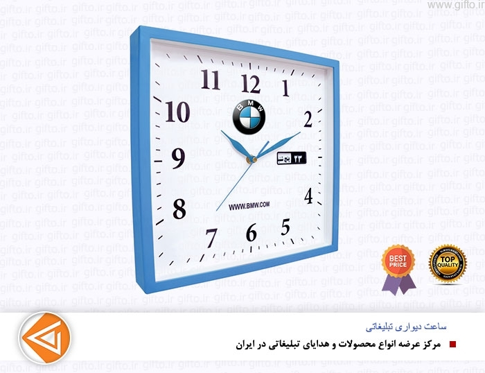 ساعت دیواری تبلیغاتی 5194C2