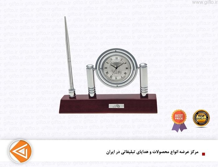 ساعت رومیزی مدیریتی 5564
