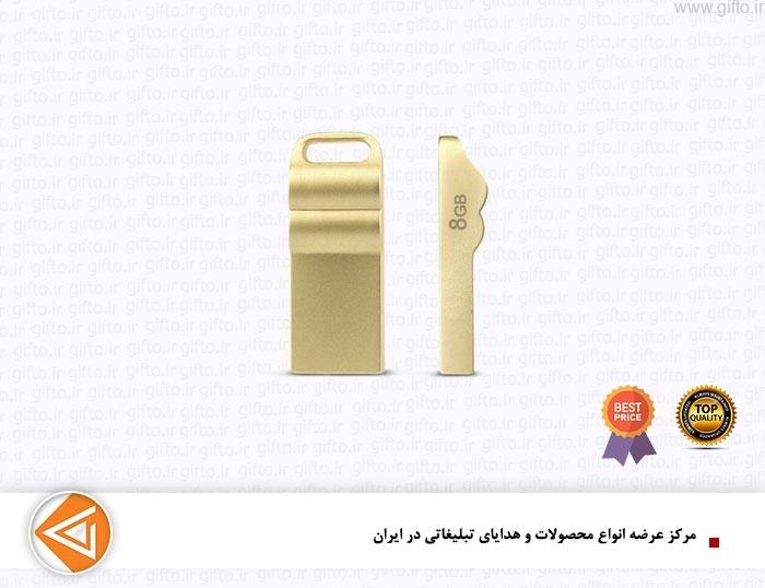 فلش مموری فلزی تبلیغاتی D55