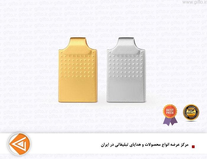 فلش مموری فلزی تبلیغاتی D57