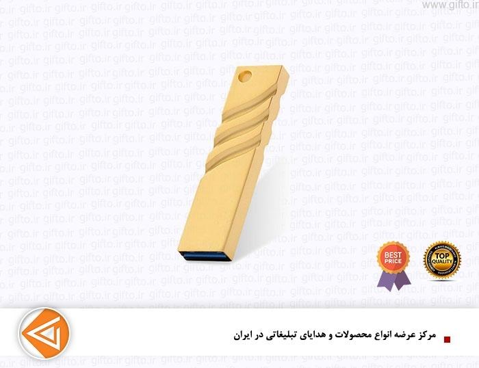 فلش مموری فلزی تبلیغاتی D58