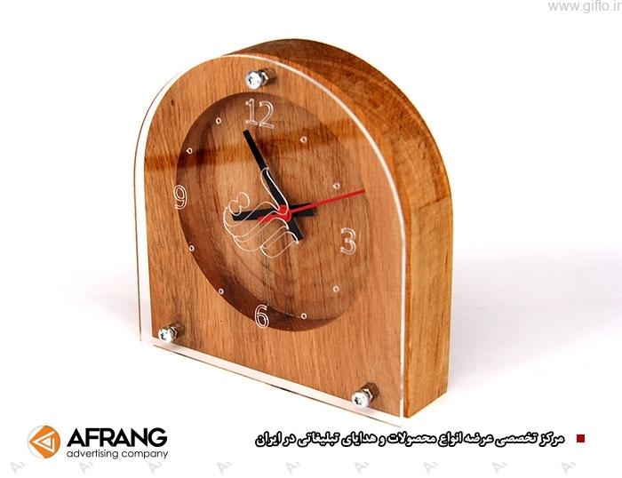 ساعت رومیزی چوبی نفیس Besky