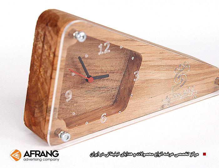 ساعت چوبی رومیزی مثلثی Besky