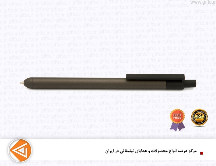 قلم APOLO یوروپن