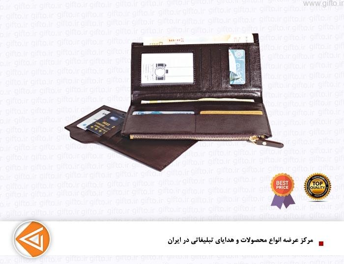 کیف مدارک چرمی تبلیغاتی L102